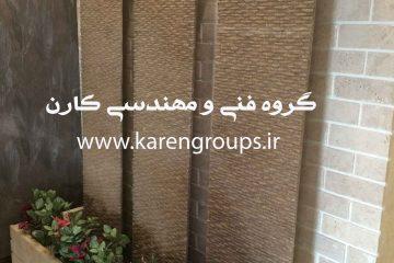 آبنمای دکوراتیو در لابی مجتمع مسکونی در کوهسنگی مشهد