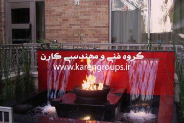 آبنمای آب و آتش