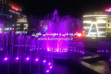 آبنمای هارمونیک میدان 17 شهریور مشهد